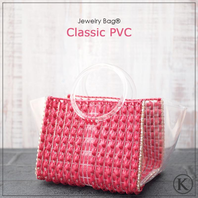 Clssic PVC
