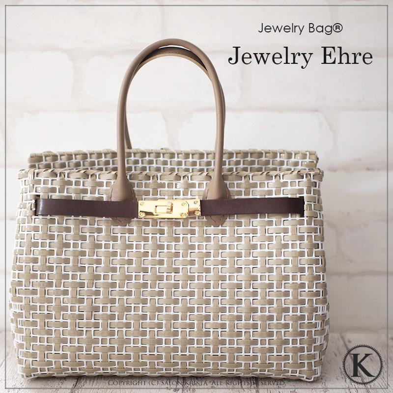 Jewelry ehre